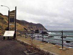 北海道最南端の白神岬。  天気が良ければ…。