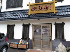 松前にはあまり飲食店は無いようで… とりあえず北海道なら寿司を食べようということで蝦夷寿司へ。 回らないお寿司…緊張します(笑)