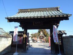 最後に回ったのは大きなお寺。