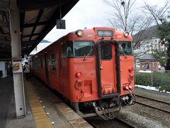 和田山駅到着です。