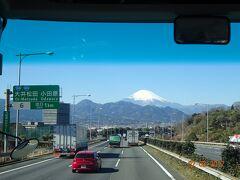 港北サービス・エリア近辺から見える「富士山」