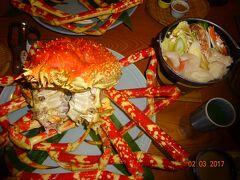 「おか田」での夕食。