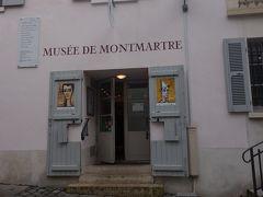 モンマルトル美術館。私営なので,第一日曜日に入場無料にはなりません。