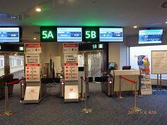 自宅を5時に出発して、羽田に7時前に到着。  羽田空港8:00発(JAL231便)岡山空港9:20着便に搭乗します。
