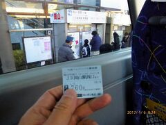 空港からは岡山駅までのリムジンバスに乗車。