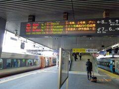 岡山駅からは10:23発のJR快速マリンライナーに乗車。