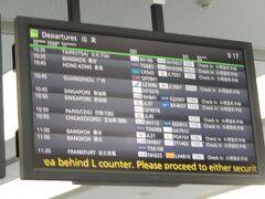 2月6日(月)羽田空港国際線ターミナル 10:30発のTG683便
