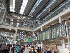 15:40頃 バンコク スワンナプーム国際空港に到着 このあとバスでパタヤに到着したのは18:00過ぎとなりました。