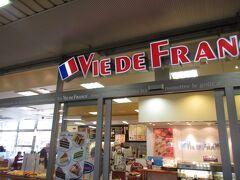 富士駅改札を出たところにあるヴィドフランスで特急列車の中で飲む珈琲を注文しよう。