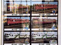 宝積寺駅~烏山駅間を結ぶJR烏山線には、未だに現役である「関東最後」の国鉄型車両キハ40形が走っているのですが、2017年3月をもって引退することが発表されました