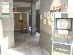 札幌から地下鉄に乗り、昨日間に合わなかったスープカレー屋へ!  13時に着いたとはいえめっちゃ混んだ~さすが人気店。  日曜ということもあるのか?