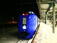 函館に到着。
