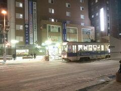 函館から市電に乗り換え、