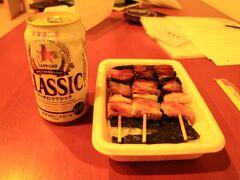 湯の川温泉からはちょっと歩いたがハセガワストアで最後の晩飯を調達。  北海道、一週間ありがとう。   明日が本当に最後だ!(の、はずだった...)     <8日目へ続く>