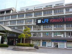 足立美術館、安来節と見学をし、送迎バスで米子駅に。 米子からは山陰本線で松江を目指す。