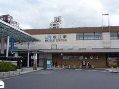 米子からは特急列車で約25分。松江駅に到着。 島根県の県庁所在地だ。  松江ではレンタサイクルで市内を観光する。