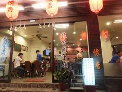 【懐香 関子嶺 台南】  関子嶺 台南にある「懐香」で夕食をとりました。どの料理も美味かった。関子嶺で食事をするのは3回目ですが3回とも三ツ星です。  台南市白河區關嶺里關嶺65之5號