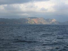 千尋岩。通称ハートロック。