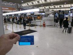 行きは去年の3月に使用した【釜山~東京~ハノイ】の航空券の最終区間のチケットを使用して旅します。 1年有効なのと、無料で日程変更ができるありがたいチケットだったのですが、なかなか使う機会に恵まれず、最後の最後でやっと使えることができました(^_^;)。 釜山発着がネックなのかなぁと…。  ステータスはJGCサファイアなので、こちらのカウンターにて手続きを済ませます。