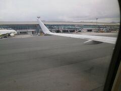 ということで、予定時刻通りよりもちょっと早めに釜山金海国際空港に到着しました。