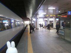 のほほ~んと田舎の風景を見ていたら、目的地である大田駅に到着しました。
