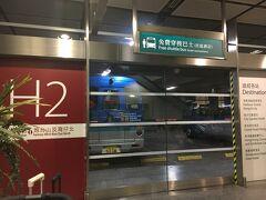 今晩から3泊するハーバーグランド香港へは、エアポートエクスプレスの乗客向けに香港駅からの公共のホテルシャトルが出ている。