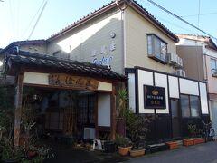 澄風荘(しょうふうそう)さんに到着しました。  駅からゆっくり歩いても5ー7分で到着します。