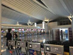 お初です。国際線ターミナル! 出発ロビーは、こじんまりと言うのが第一印象。  神戸空港で国際線のチェックインも済ませているので、 羽田空港では手続き不要、荷物もスルーです。