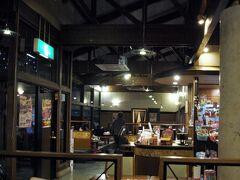 花火が終わり長岡市内のレストラン(  https://www.hotpepper.jp/strJ000337610/  )に向かいました。