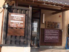 温泉施設「よりなれ」(  http://www.yorinare.com/  )は、気軽に入れる温泉施設、以前何度か訪ねているので・・・。