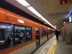 神戸高速駅~元町まで電車に乗って 南京町へ向かいます~