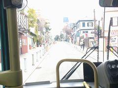 有名な観光スポットへは、シティーループ1日乗車券を見せると割引きあるのも嬉しいサービスです。