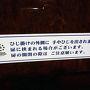 ドリームスリーパーで大阪へ~温泉・アフタヌーンティー・エグゼクティブフロア・ラウンジ三昧