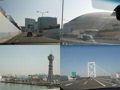 朝九時過ぎ、前日の夫のお土産のパンをガッツリ頂き、自宅からすぐの姪浜入口から都市高速に乗ります。 右手にはヒルトン福岡シーホーク、ドーム。 左手には博多港。今日の入港は上海からのCOSTA ATLANTICA号。 ↓入港予定が解ります。 http://port-of-hakata.city.fukuoka.lg.jp/guide/index.html  走ること1時間ちょっと。 関門海峡を渡ります。