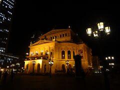 フランクフルトのオペラハウスだ~
