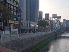 博多エクセルホテル東急の外観です。