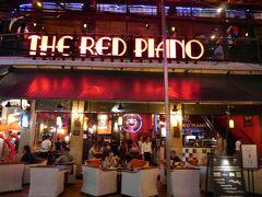 「レッドピアノ」にきました。 アンナジェリーナ・ジョリー(アンジー)が映画撮影の時に通っていた店です。