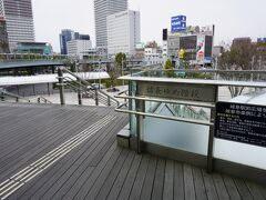岐阜駅に到着。 信長様をおがみに行きます。