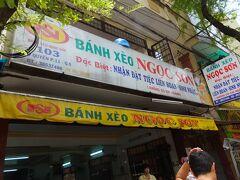 チェックインを済まし、 この店に!  ここは、以前に連れてきてもらった BANH XEO(バインセオ)が美味しい店! 『NGOC SON』と言うお店。  (12:05)