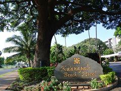 カアナパリ ビーチ ホテル