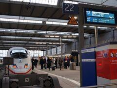 本旅行最終目的地にして、出発地でもあったフランクフルトに戻ります。 ヨーロッパの高速鉄道に乗車するのもこれが最後です。