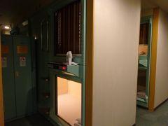 いずれにしても当日中に帰宅することはできず、今回は翌朝の国内線で帰るので、羽田に近い蒲田のカプセルホテルで一泊(3200円)。 早朝に帰国して出勤するのと違って疲れが取れました。
