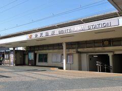 舞阪宿の最寄り駅となる弁天島駅 駅舎はプラットホームの上にあります。