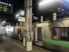 函館本線で北上。