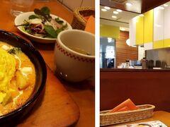大阪の出張が楽なのは、新幹線が何本も走っているからだ。時間を決めなくても、指定席を取らなくても、「一本前ののぞみに乗れた」という頻度でアクセスすることができる。 大阪について、昼食や夕食の場所を探すのも便利だ。  こちらは、新大阪駅 【卵と私】 以前広島で出会った【卵と私】のスフレを食べたくて入店したのに、 スフレはメニューにないようだった。(チェーン店っぽいんだけどなぁ)  それでも、黄色が基調で、カウンターキッチンのような内装の店内は、 暖かくて家庭的で、オムライスの味も少し濃かったものの悪くなかった。