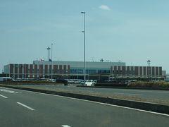 『茨城空港』