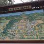 ●萬福寺  全景です。 広そうです。 萬福寺は、黄檗宗大本山の寺院。 開基は、中国・明出身の僧隠元。 日本のお寺とは違う中国の要素が入ったお寺です。