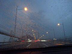 出発! 3時半に高速乗って早朝割。 3:44県境で山口県突入、2度ほど休憩して、 『関門海峡』まで来ました。 7:23  美祢あたりから小雨ですが降り出しました。 我が家の旅行で雨降らなかったことってないんじゃないかな?