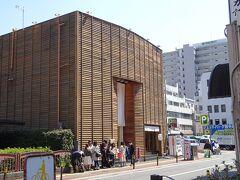 福岡まで戻って、『めんたい重』食べて、