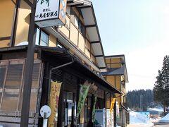 温泉を後にし、松之山地区に向かい、「しんこ餅」のお土産購入のため、小嶋屋製菓店(  http://www.matsunoyama-shinkomochi.com/  )に立ち寄りました。